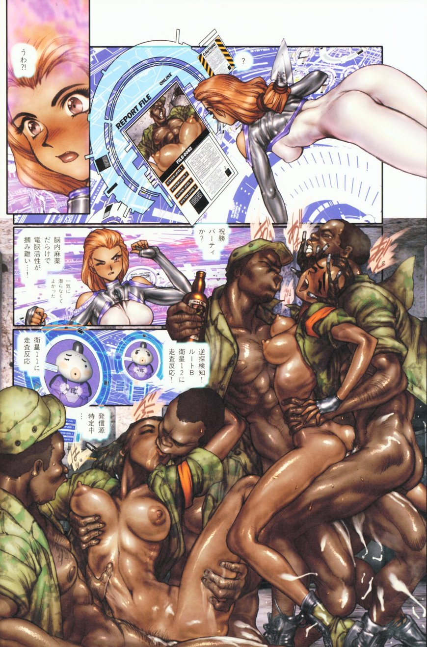 the ghost in threesome shell Pics of five nights at freddy's