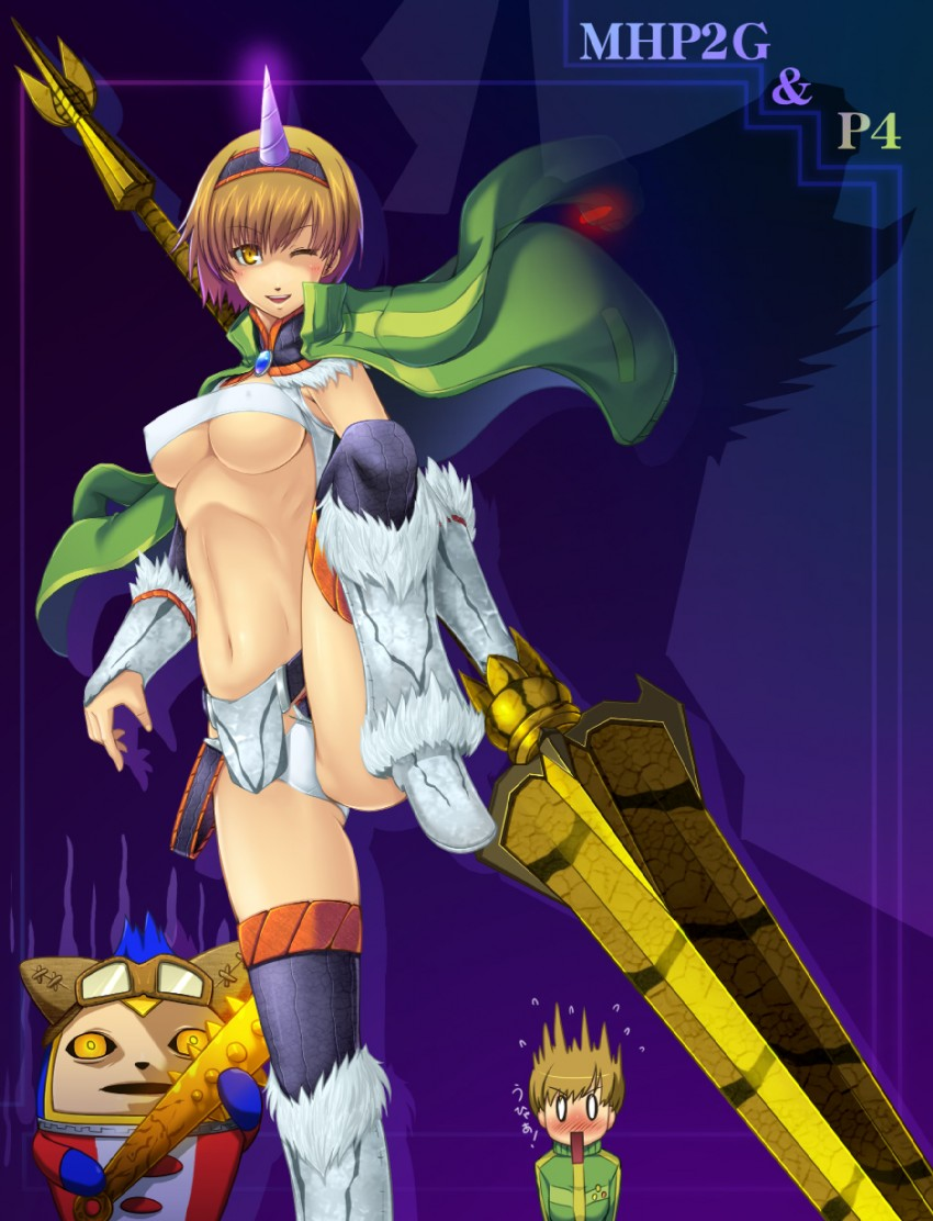 cheats transformed shadow ctrl-z Bloodstained ritual of the night gebel