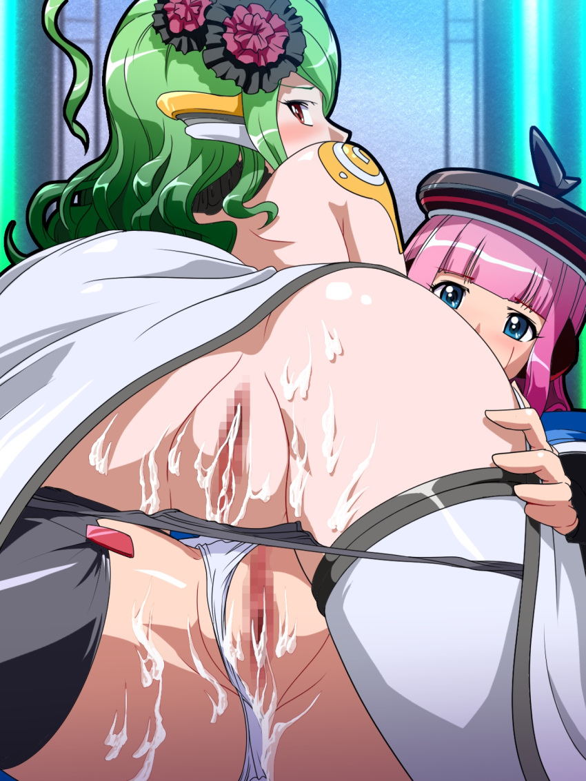 phantasy 2 online mod nude star Daphne and the brilliant blue