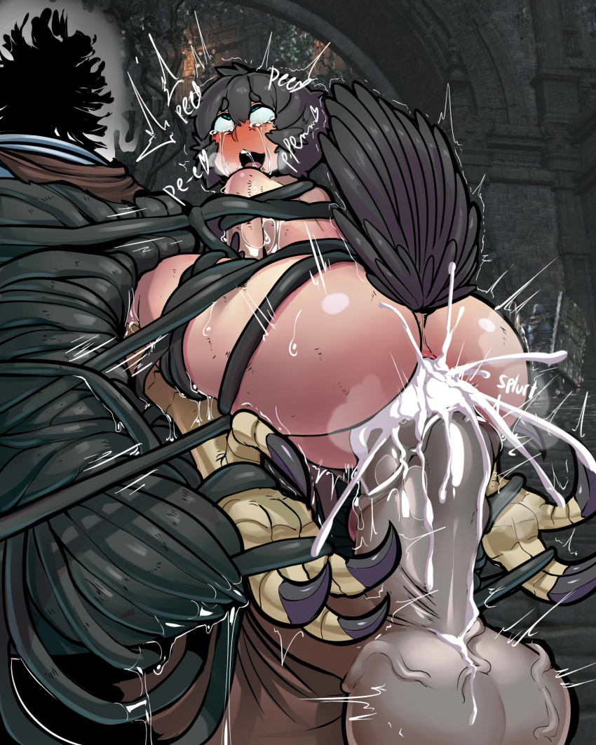 dark 1 pickle pee souls Trials in tainted space breast size
